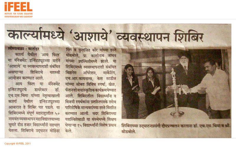 Pudhari News